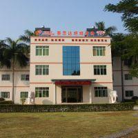 广州市赛思达机械设备有限公司