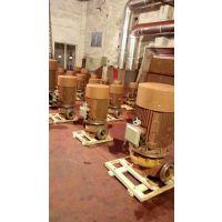GDL立式消防泵/消防栓箱泵型号/安全通道消火栓泵