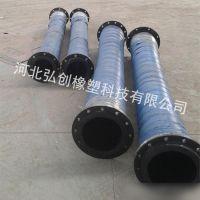 吸引式疏浚胶管|法兰盘式疏浚胶管|定制厂家