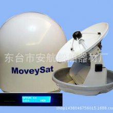 全国总代-S450/S380船用卫星电视天线 船用电视天线 中电科