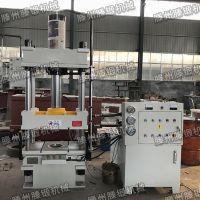 供应100吨四柱液压机 陶瓷粉末成型油压机 四柱热锻机