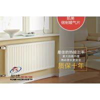 上海凯美钢制板式暖气片价格,凯美进口暖气片安装费用