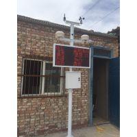 云南扬尘监测仪建筑工程在线监测设备华祥厂家价格