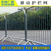 佛山塑料底座临时护栏多少钱 江门可移动防护栏 临时围栏