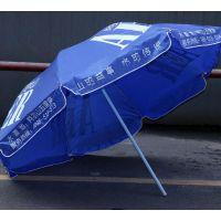 广州定制太阳伞厂家,广州定做广告伞,广州定制企业广告广告伞