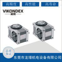 灌装封口机威钢80DF分割器高精度分割器的选型计算方法