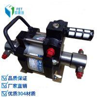 菲恩特ZTGD400气液试压泵 水压加压机