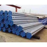 热镀锌管、冷镀管、云南昆明镀锌管直销、Q235B昆钢材质规格齐全