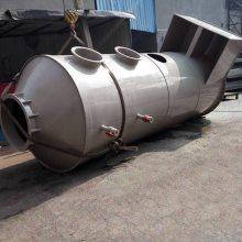 实恒PP喷淋塔厂家活性碳吸附塔水淋塔洗涤塔品质保障