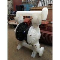 供应隔膜泵:QBY型工程塑料气动隔膜泵,溶剂泵
