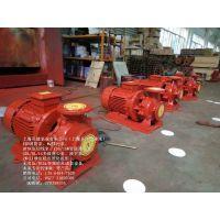 供应XBD11.5/20G-100L上海贝德泵业一对一CCCF证书+AB签立式管道单级消防泵