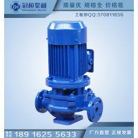 ISG80-315 系列管道泵 专业多级泵厂家低价直销水泵 ISG型管道泵