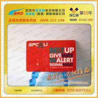 厂家供应 超市磁条卡/pvc磁卡/会员磁条卡 宝瑞迪高品质制作
