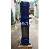 沃德80GDL54-14X4 恒压供水泵 供水设备配套泵 不锈钢加压泵 大流量高扬程立式多级泵