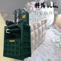 晋中市立式方便面袋压包机 半自动食品包装盒打包机 塑料瓶压块机厂家科博机械