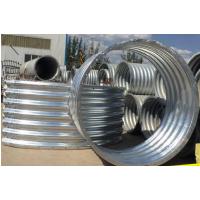 云南省贝尔克钢波纹涵管厂家 拼装金属波纹管涵 震撼上市