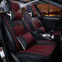 四季新款汽车坐垫皮革冰丝 全包围耐磨款式厂家批发微供J-A2