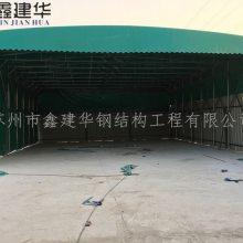 上海市青浦区鑫建华定做户外仓储雨棚移动伸缩棚活动推拉雨棚布夜宵烧烤帐篷厂家直销