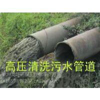 天津武清区厂区管道疏通清洗,清理化粪池