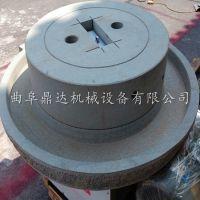 电动豆浆石磨机 小型面粉石磨机