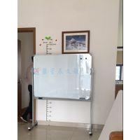 深圳支架式白板M单双面可移动磁性板M挂式家用教学写字板