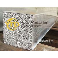 供应异形件 复合板 泡沫铝
