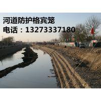 小河流域治理格宾网箱 镀锌格宾网箱 100*120格宾网箱检验报告