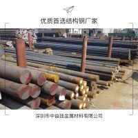 优质25#碳结钢25号槽钢工具钢厂家直销品质保证规格齐全
