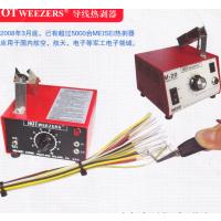 电热剥线钳美国MEISEI常卖品M10-4A温度可调