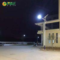 龙井市太阳能路灯生产厂家哪家质量好/LED高亮光源