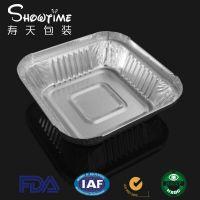 正方形铝箔餐盒(寿天包装)