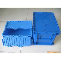 浙江宁波地区厂家加工定制KEF-ES4148塑料周转箱工业周转箱质优价廉选科尔福
