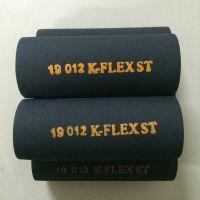 20年意大利品牌B1级FM认证0级凯门富乐斯橡塑板 凯门橡塑保温材料