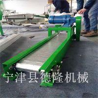 304不锈钢链板输送机耐高温链板传送带输送线滚筒输送线非标定制