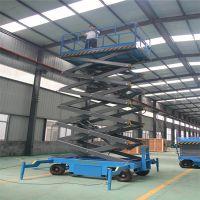 山东金富豪厂家定制生产 剪叉式升降平台 车载式升降机 安全可靠