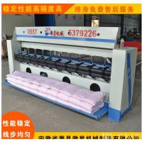 一次成型的直线绗缝机设备批发市场报价