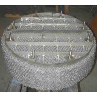四川云南贵州攀枝花耐酸耐腐耐高温不锈钢丝网除沫器哪个厂家质量好