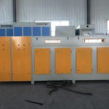 光氧等离子一体机5000风量 富宏元供应废气处理设备
