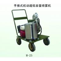 M-25推车式喷雾器. 超低容量喷雾机 消毒式打药机