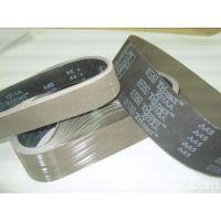 阳江3M砂带代理/3M237AA金字塔砂带代理/A6/A16/A30砂带代理