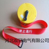 安全警示带生产厂家50米加厚帆布盒式警示带可定做质量稳定 河北双冠电气供应