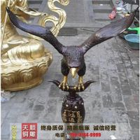 云南铜鹰,天顺雕塑,铜鹰制造厂
