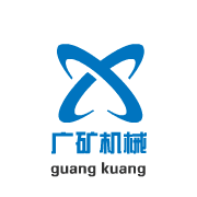 深圳市广矿机械有限公司