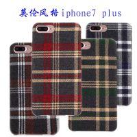 冬季英伦格手机壳苹果8绒布折边款保护套iphone8格子case