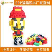 EPPTOY猫猫积木 EPP放大版乐高积木 儿童益智拼插玩具 幼儿园玩具