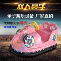 河北沧州户外儿童碰碰车双人赛车电瓶车价格炫彩迷人LED灯光无线遥控