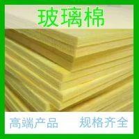吸音隔热玻璃棉保温板 盈辉厂家供应4公分防火玻璃棉欢迎订购
