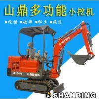 北京国产小微型挖掘机哪个品牌好