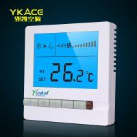 YORK约克液晶温控器中央空调面板三速开关空调开关风机盘管可调温控器