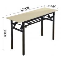 安徽厂家13866716231直销环保培训桌折叠桌